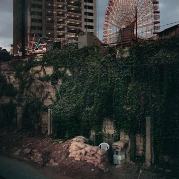 45_Lunapark_Lebanon