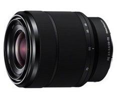Sony SEL 28-70mm F/3.5-5.6 (bulk)