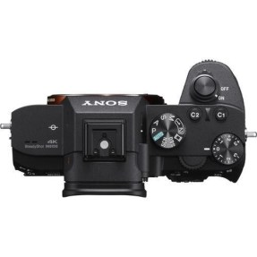 Sony A7 mark III + SEL 28-70mm F/3.5-5.6 OSS