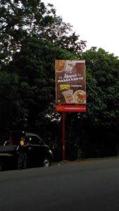 bernardi signage