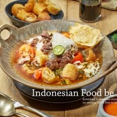 Let Indonesian food Be Hero