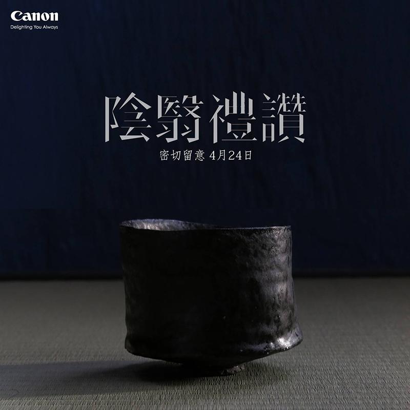 Canon e seu teaser filosófico   Fotografia-DG