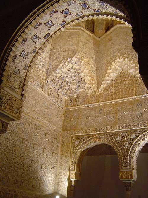 La arquitectura de la Alhambra arte hispanorabe