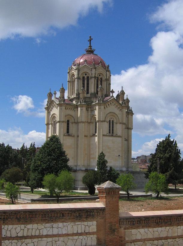 Foto De Guadalajara Castilla La Mancha Espa 241 A