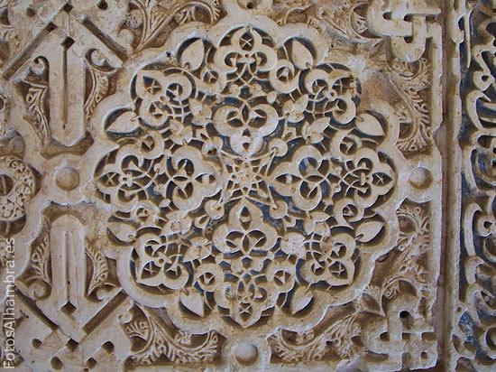 Fotos Alhambra  Post de Yeseras
