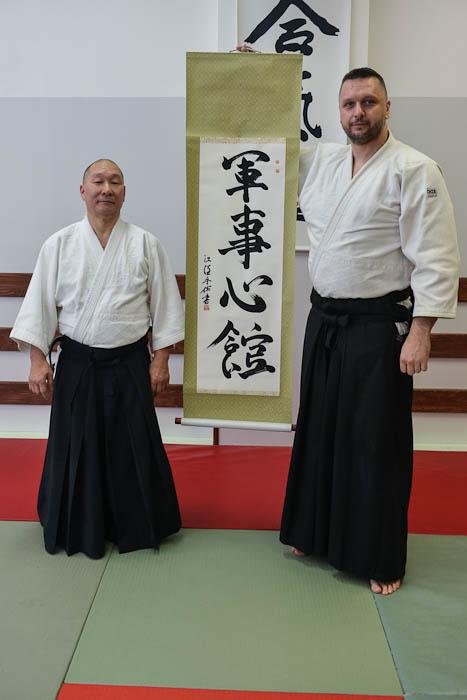 Andrew Masaru Sato i Ernest Salejda, Beskidzki Klub Aikido