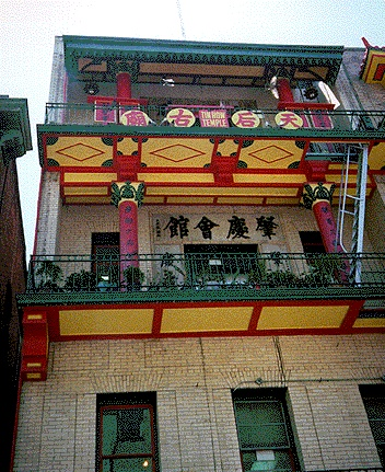 Chinese Temples in San Francisco  FoundSF