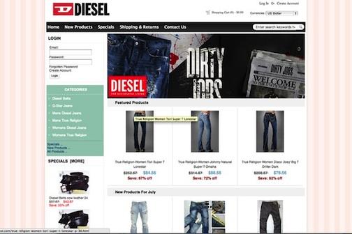 diesel website, screen grab