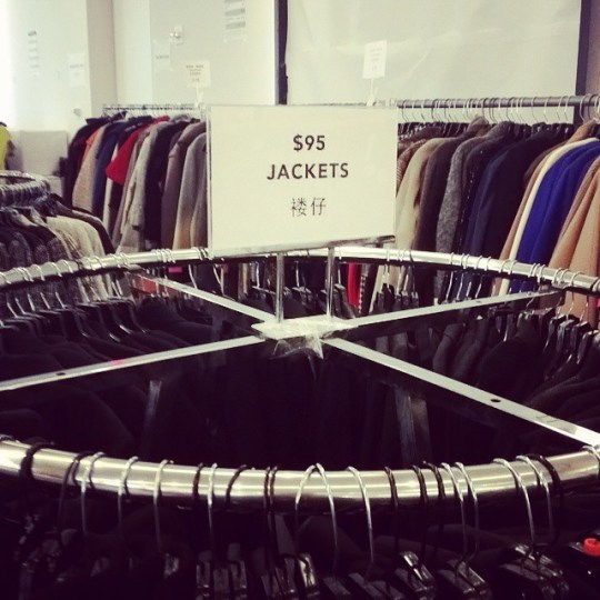 Lafayette 148 New York Suit jackets only $95.