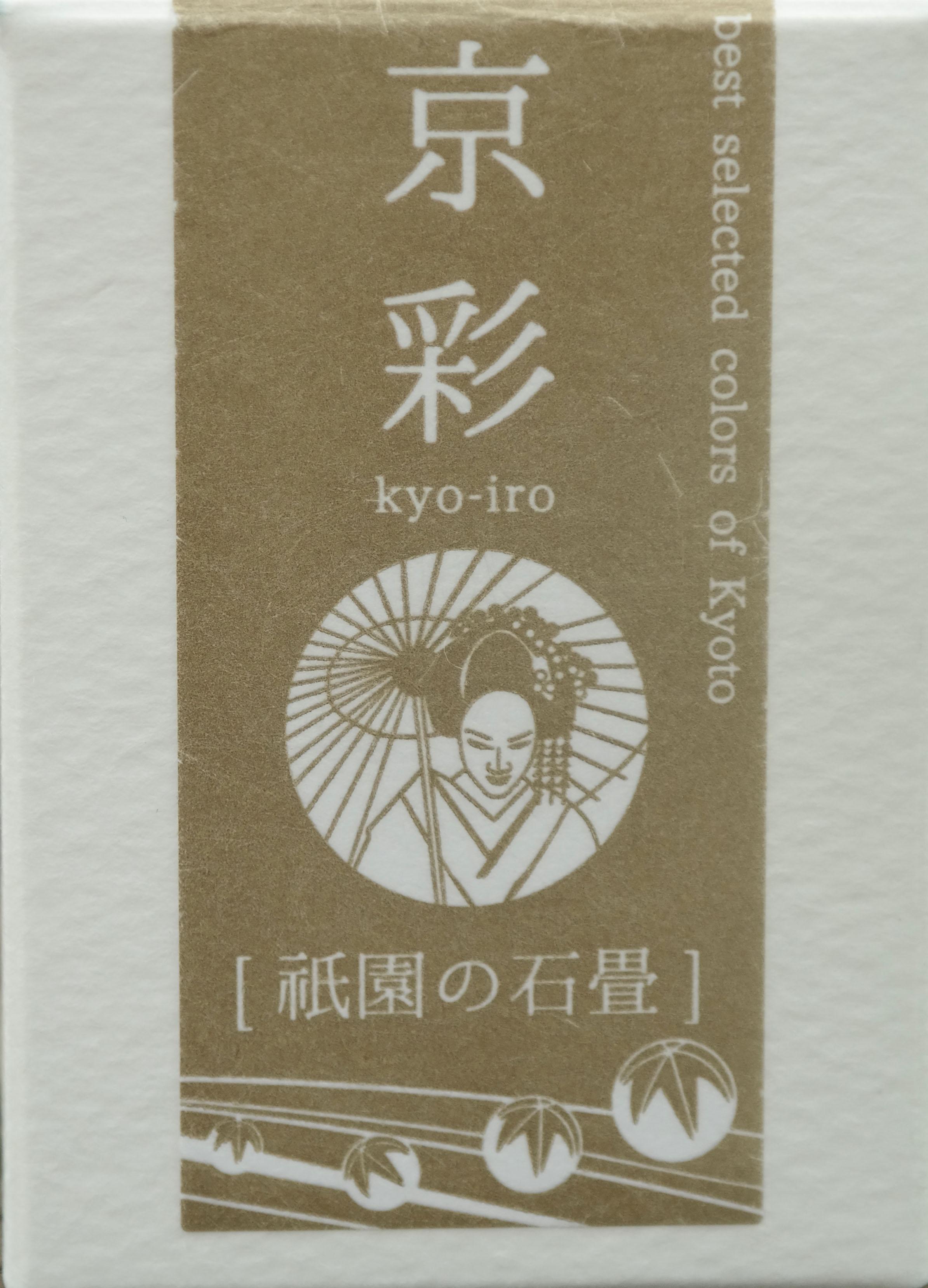 fpn_1463686584__kyoiro.jpg