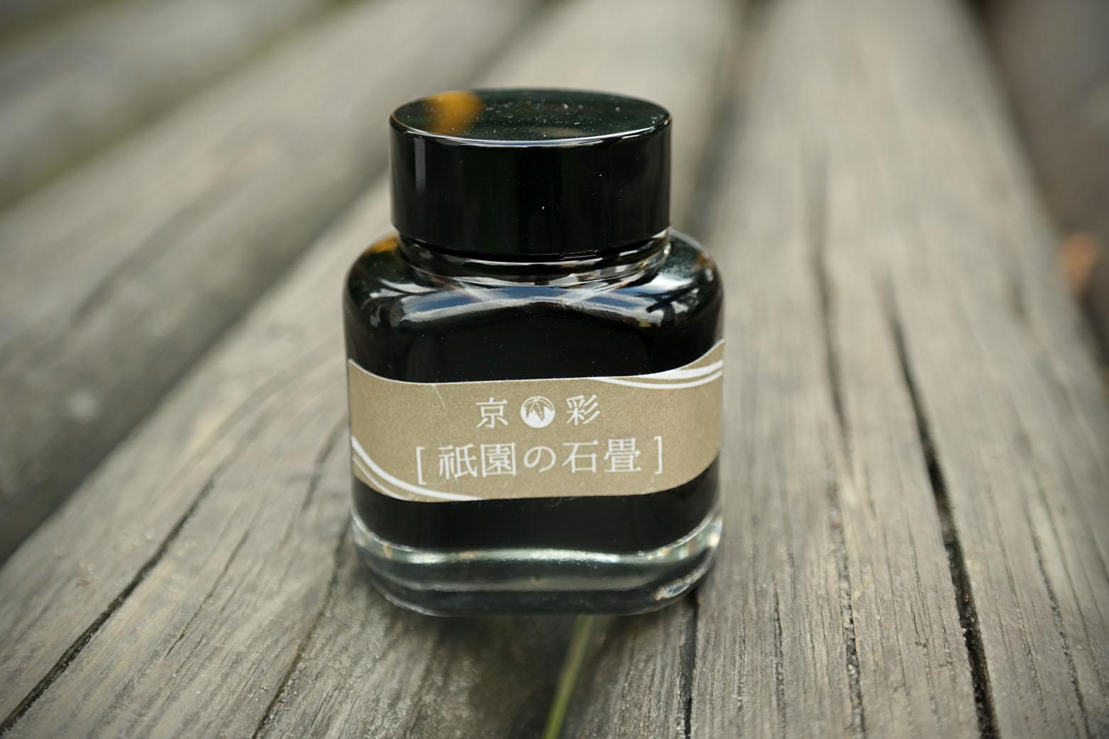 fpn_1463686610__kyoiro_bottle2.jpg