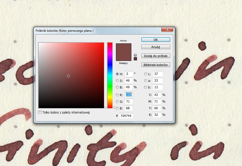 fpn_1482651435__vampirered_l_3.jpg