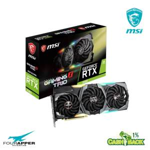 GeForce RTX 2080 GAMING X TRIO box1