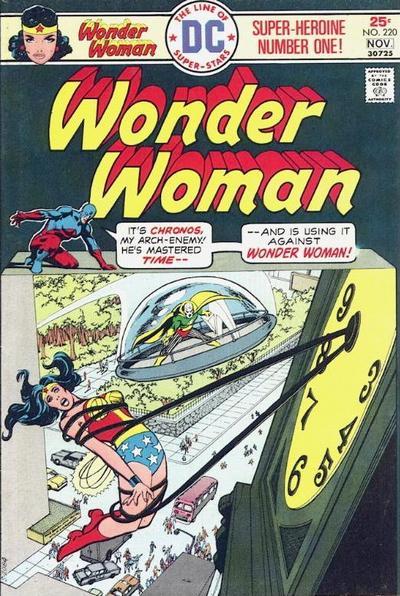Wonder Woman (1942) 220