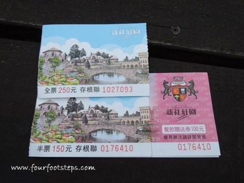 summit_resort_xinshe_tickets.jpg