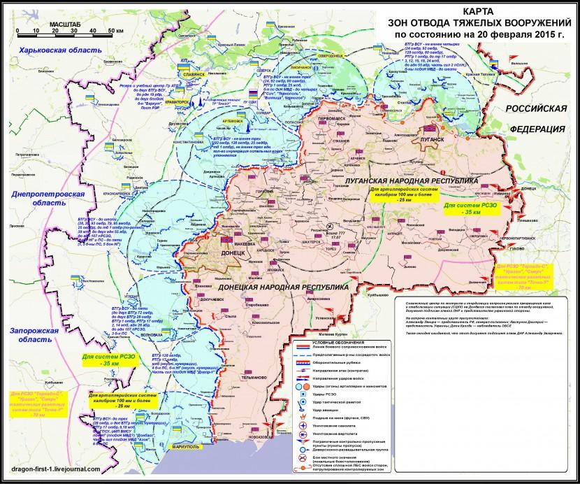 Donbass 12