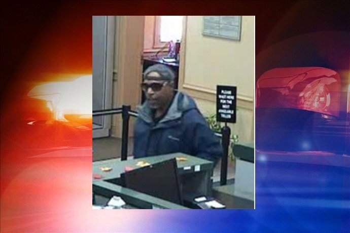 Southwest Little Rock U.S. Bank Branch Robbery Suspect _4014390859323687065