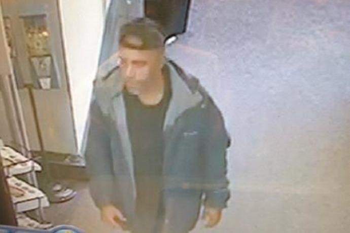 Baseline Rd. U.S. Bank robbery suspect Oct. 15_-4453183007416303162