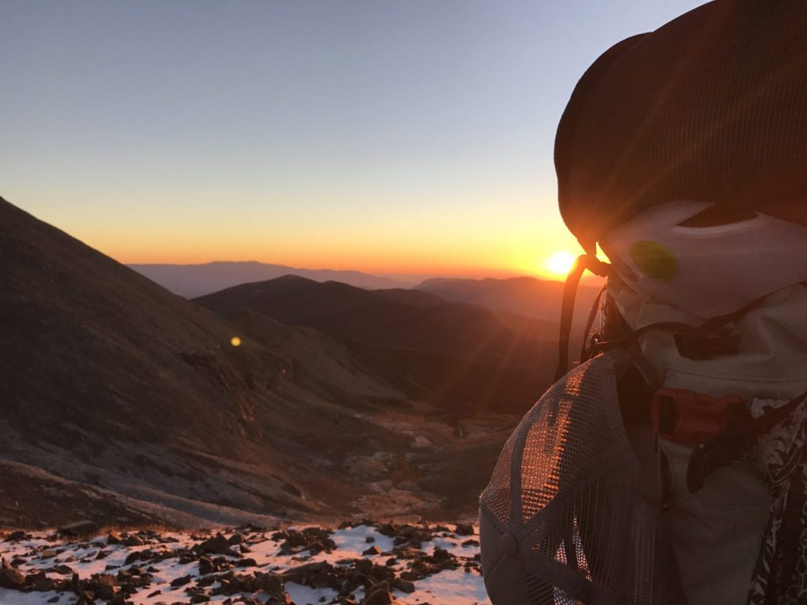 tips for your first 14er