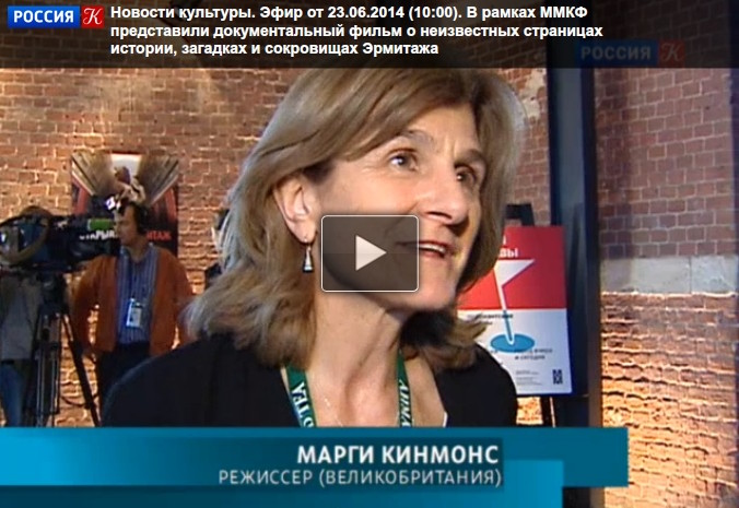 Margy Kinmonth Russian interview