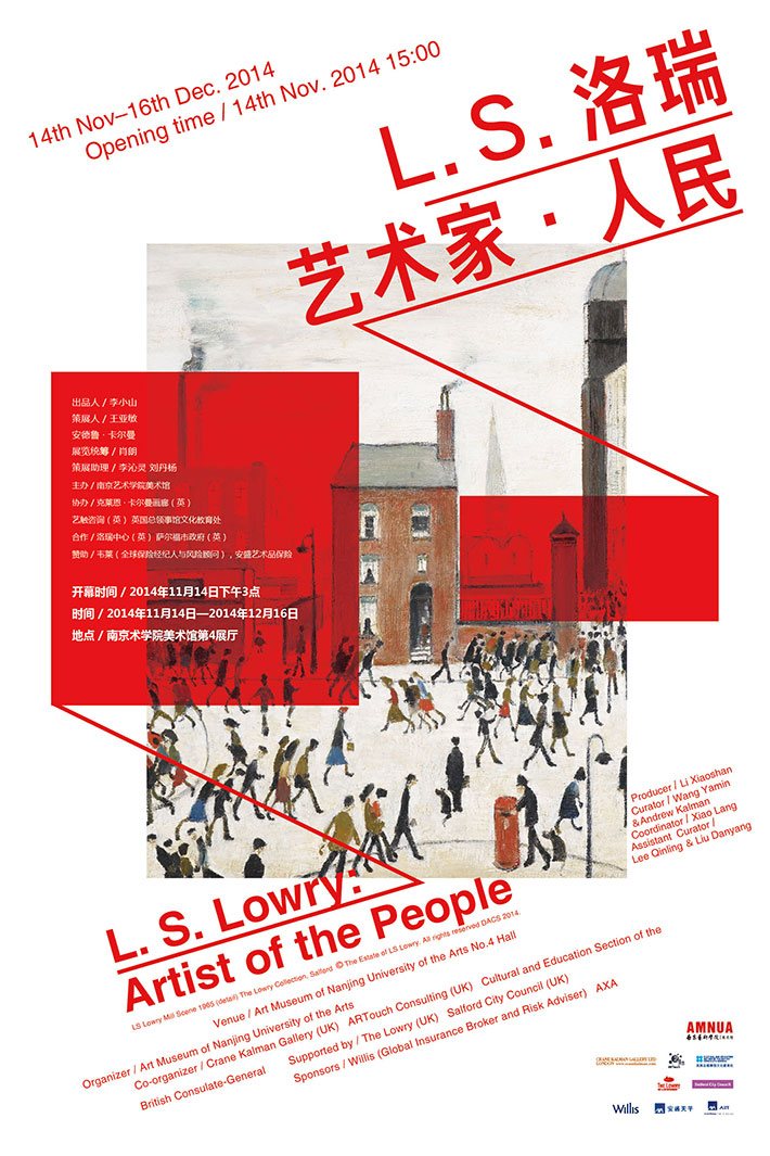 L.S. Lowry: Artist of the People