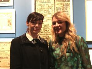 Ekaterina Ermolenko and Natalya Kotlyarova