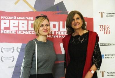 Revolution Moscow Premiere at Tretyakov 10