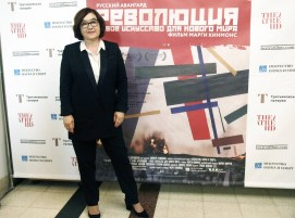 Revolution Moscow Premiere at Tretyakov 20