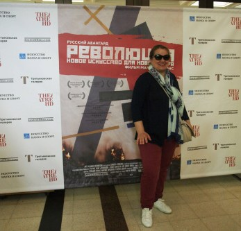 Revolution Moscow Premiere at Tretyakov 8