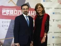 Revolution Moscow Premiere at Tretyakov 9
