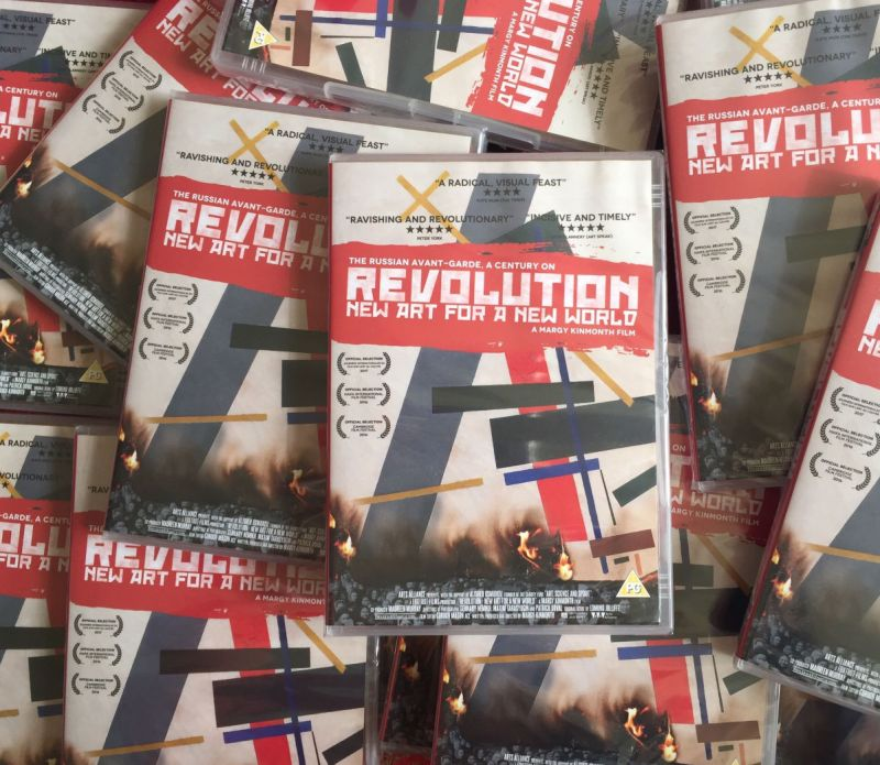REVOLUTION DVD out now