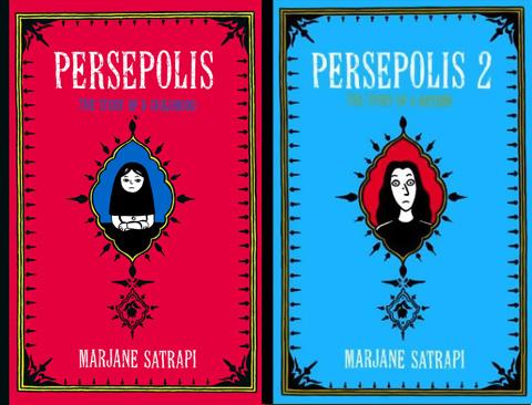 Persepolos Books 1 & 2
