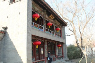 china-urlaub-erfahrungen-peking-kaiserlicher-himmelspalast-wanfuijing-gasse-31