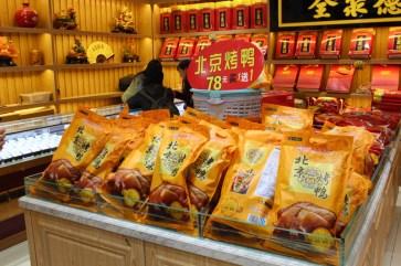 china-urlaub-erfahrungen-peking-kaiserlicher-himmelspalast-wanfuijing-gasse-50
