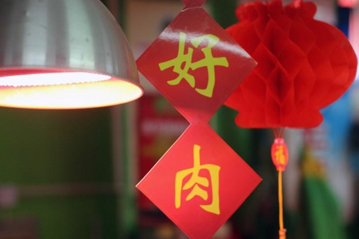 china-urlaub-erfahrungen-beijing-cooking-school-72