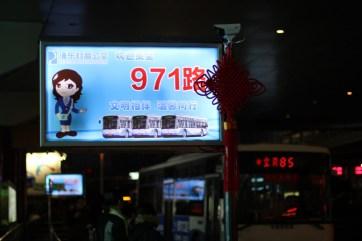 china-urlaub-erfahrungen-shanghai-schnellzug-Yuyan-Garten-stadtgotttempel-115