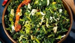Kale Thoran