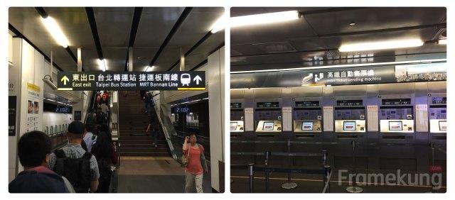(ซ้าย) หน้าตาของป้ายบอกจุดเชื่อมไปยังสถานีรถไฟใต้ดิน MRT (ขวา) ตู้จำหน่ายตั๋วโดยสารรถไฟความเร็วสูง HSR
