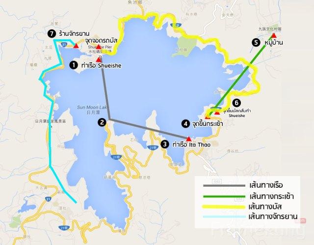 route-in-sun-moon-lake