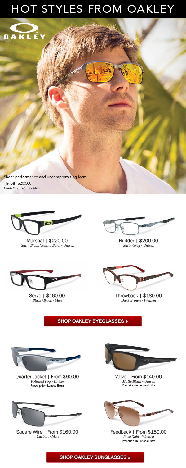 Oakley Catalog Email