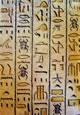 40 antichi egizi - tomba di Ramesse VI