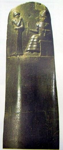 Stele di Hammurabi