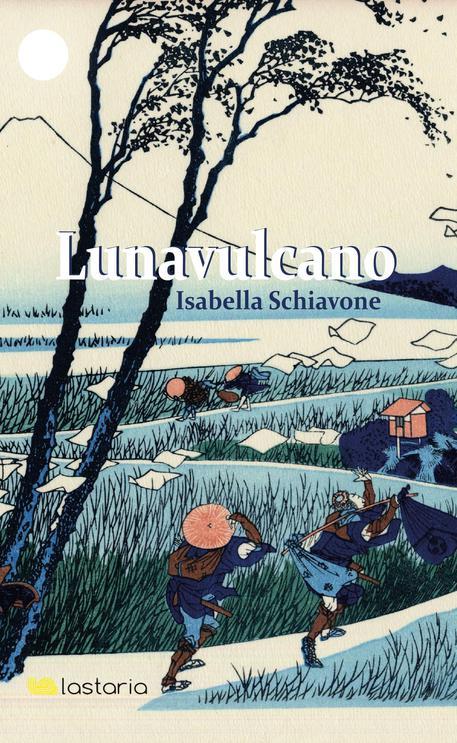 Lunavulcano Book Cover
