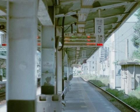 tokyo express stazione