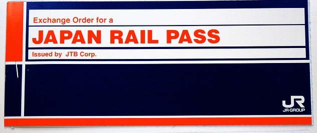 KỲ 16 (Bonus): NHẬT BẢN đi bụi {JAPAN RAIL PASS: Chiếc thẻ thần kỳ}