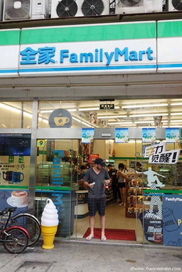 上海 ファミマ