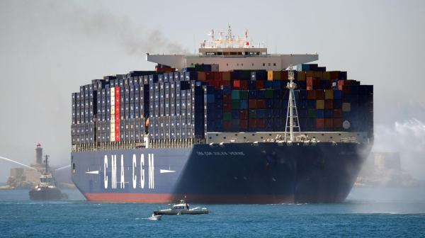 Cma Cgm Container - Year of Clean Water