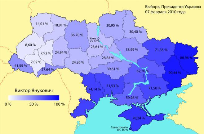 Les résultats du président Ianoukovitch à l'élection présidentielle de 2010.