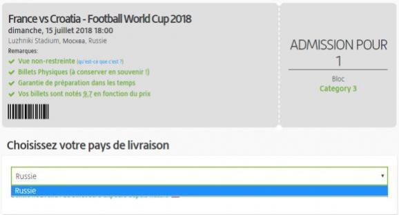 Seule une livraison en Russie est disponible pour ce billet du match de la finale de Coupe du monde, vendu sur le site Viagogo.fr, vendredi 13 juillet 2018.