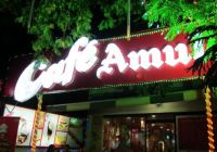 Cafe Amul Franchise